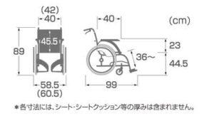 WAP22_寸法図